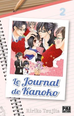 Le journal de Kanoko 2 Simple