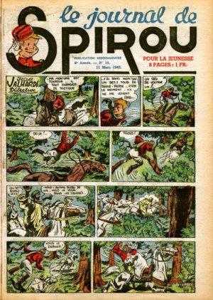 Le journal de Spirou # 256