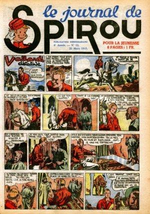Le journal de Spirou # 258