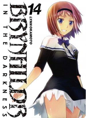 Brynhildr in the Darkness 14