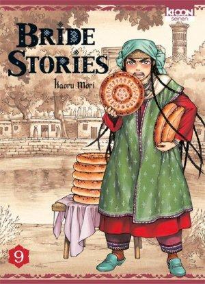 Bride Stories # 9