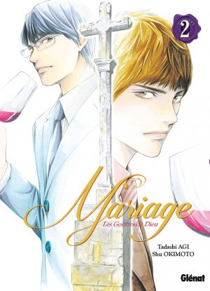 couverture, jaquette Les gouttes de dieu - Mariage 2  (Glénat Manga)
