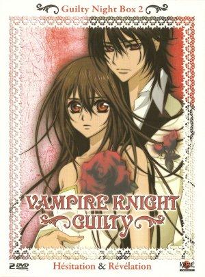 couverture, jaquette Vampire knight Guilty - Saison 2 2  (Kaze)