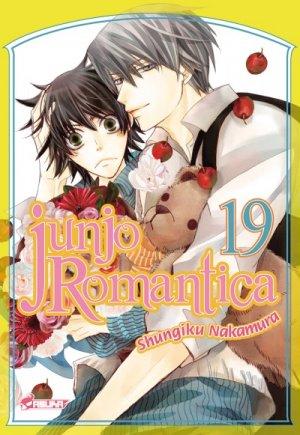 Junjô Romantica # 19