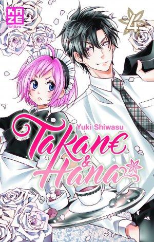 Takane & Hana 4 Simple