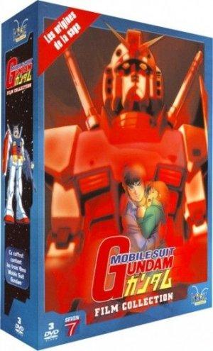 Mobile Suit Gundam - Trilogie édition Coffret