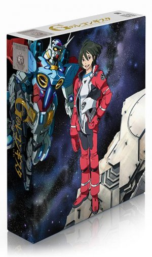 Gundam: Reconguista in G édition Collector - Blu-Ray