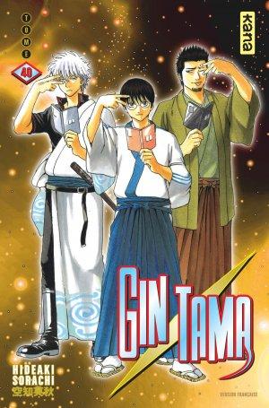 Gintama # 40