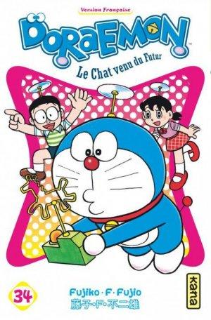 Doraemon  # 34