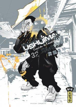 couverture, jaquette Ushijima 32  (kana)