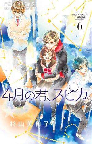 4-gatsu no Kimi, Spica. édition Simple