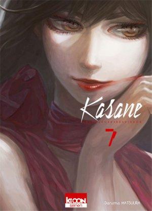 Kasane – La Voleuse de visage 7 Simple