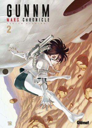 Gunnm Mars Chronicle #2