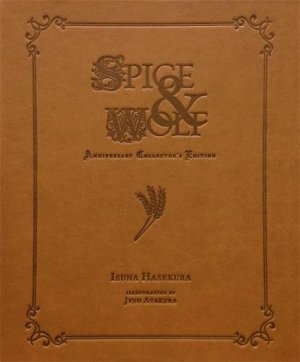 Spice and Wolf édition Collector