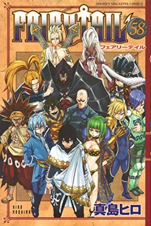 Fairy Tail # 58