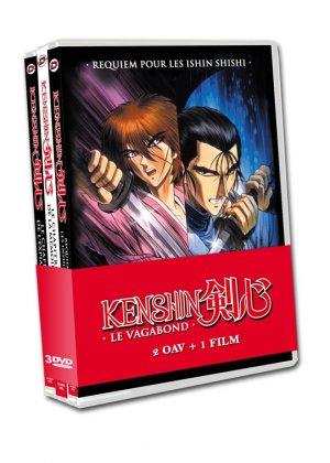Kenshin le Vagabond édition FILM + 2 OAV