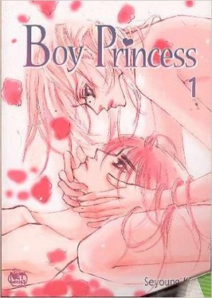 Kiss Me Princess édition Simple