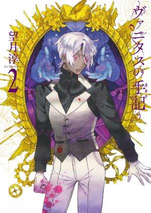 couverture, jaquette Les Mémoires de Vanitas 2  (Square enix) Manga