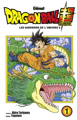 Dragon Ball Super # 1