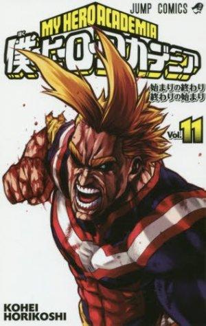 My Hero Academia # 11