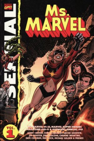Ms. Marvel édition TPB Softcover - Essential (2007)
