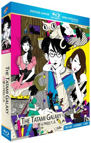 The Tatami Galaxy édition Blu-ray