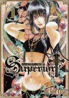 couverture, jaquette Superior Cross 1  (Square enix)