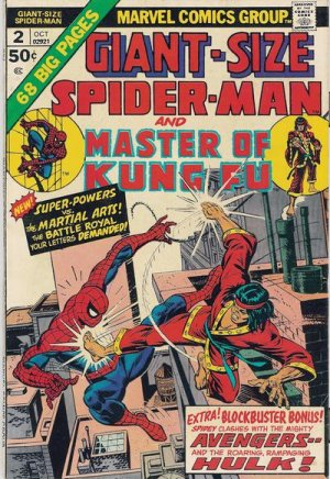 Giant-Size Spider-Man # 2 Issues V1 (1974 - 1975)