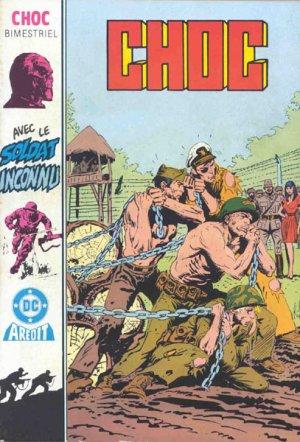 Weird War Tales # 10 Kiosque V3 (1985 - 1987)