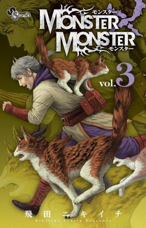 couverture, jaquette Monster x Monster 3  (Shogakukan)
