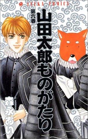 Le Fabuleux Destin de Taro Yamada # 6