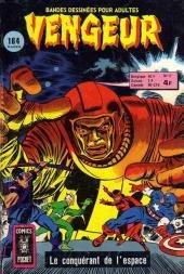 Strange Tales # 17 Kiosque V1 (1972 - 1976)