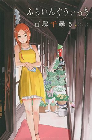 Flying Witch # 5