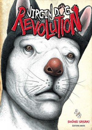 Virgin Dog Revolution 2 Simple