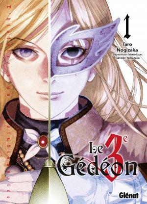Le 3e Gédéon