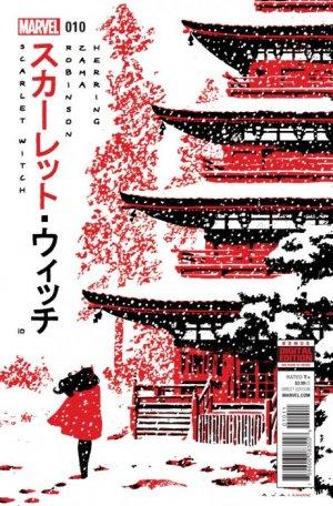 La Sorcière Rouge # 10 Issues V2 (2015 - 2017)