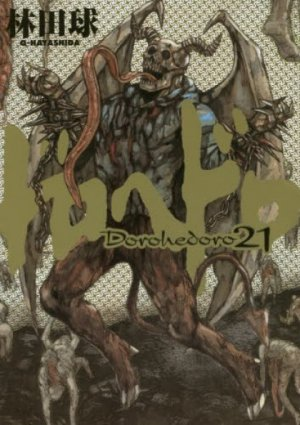 couverture, jaquette Dorohedoro 21  (Shogakukan) Manga