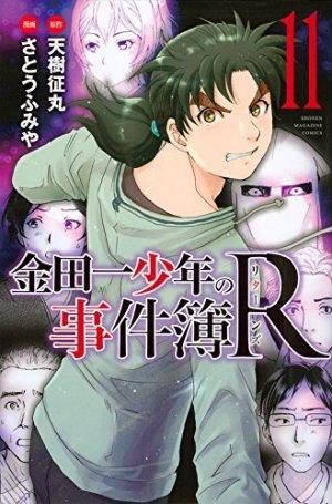 couverture, jaquette Kindaichi Shounen no Jikenbo Returns 11  (Kodansha)