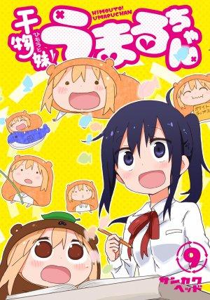 Himouto! Umaru-chan # 9