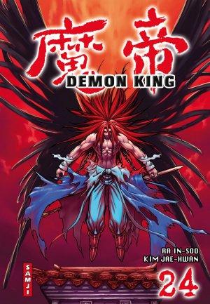Demon King T.24