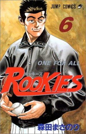 couverture, jaquette Rookies 6  (Shueisha)
