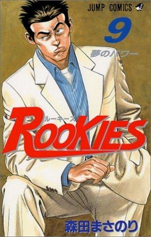 couverture, jaquette Rookies 9  (Shueisha)
