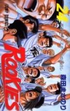 couverture, jaquette Rookies 24  (Shueisha)