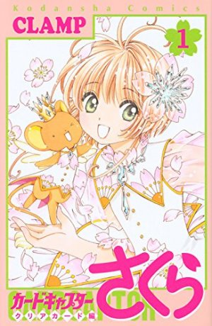 Card captor Sakura - Clear Card Arc édition Simple