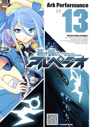 Arpeggio of Blue Steel 13 Japonaise