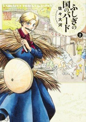 couverture, jaquette Isabella Bird 2  (Enterbrain)