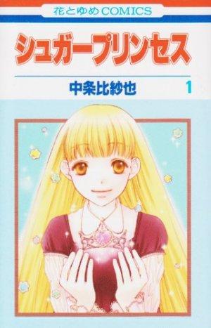 Sugar princess édition simple