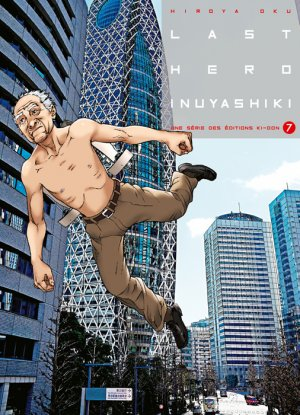 Last Hero Inuyashiki 7 Simple