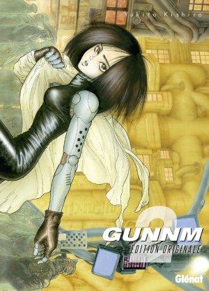 Gunnm 2 Edition originale