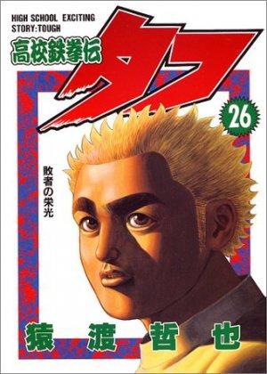 couverture, jaquette Tough - Dur à cuire 26  (Shueisha)